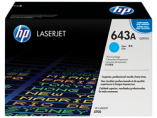 HP Color LaserJet 4700 OEM Toner Cartridge (643A), Cyan, Q5951A